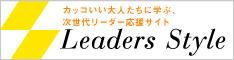 banner2_big