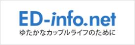 ED-info.net