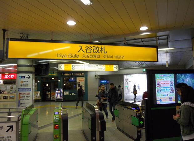 バイアグラ ジェネリック 上野駅