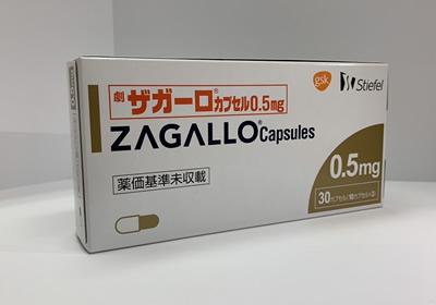 違い アボルブ ザガーロ 【薬剤師監修】アボルブとザガーロの違い|AGA治療ならザガーロを選ぶべきな理由