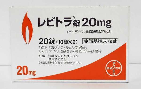 製造中止 レビドラ 【2021年最新】製造・販売中止でレビトラが幻の薬に、供給再開の目処はいつなのか