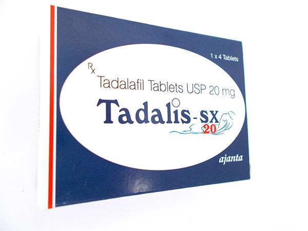 タダリスsx 最安値