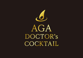 AGA ドクターズカクテル