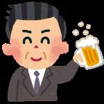 アルコールはAGAを促進させる?