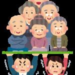 超高齢化社会 日本