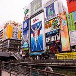 4月1日 大阪なんば院開院します。