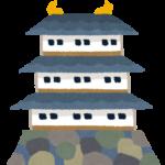 仙台ユナイテッドクリニック 3/10 開院いたします!